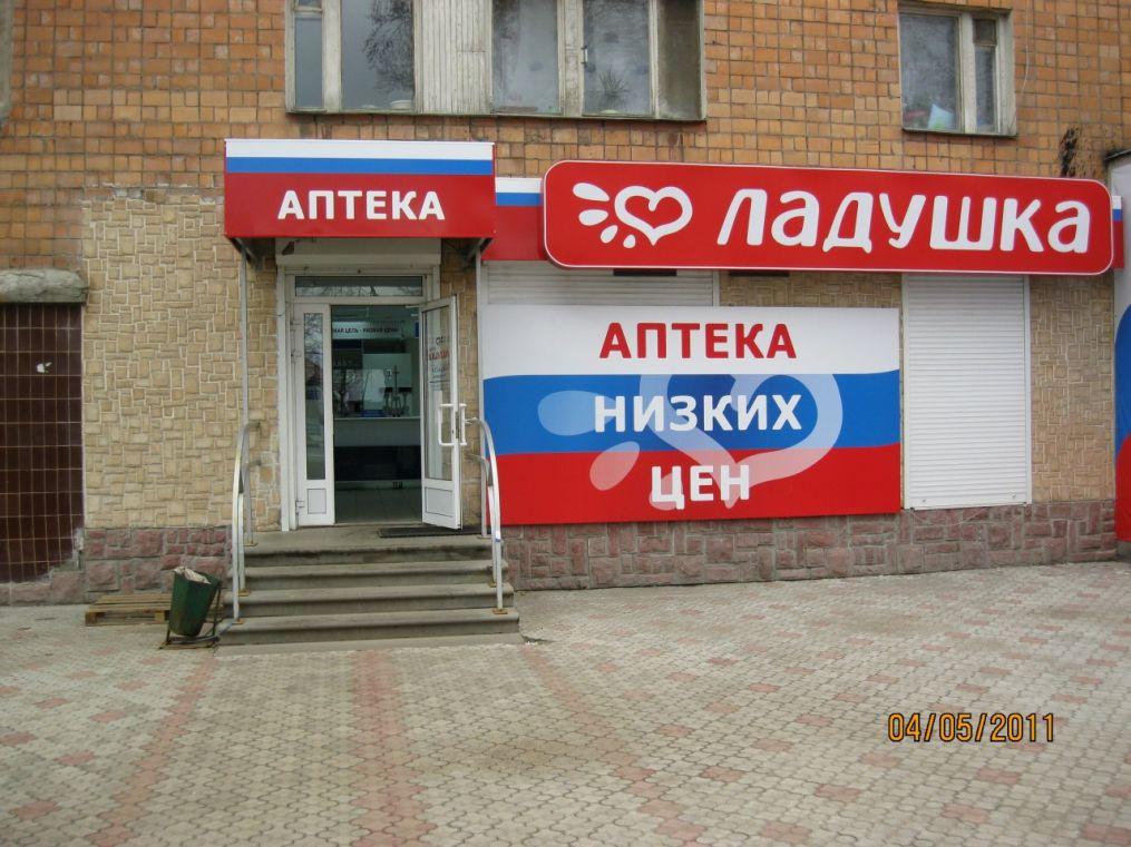 Пермская областная стоматологическая поликлиника