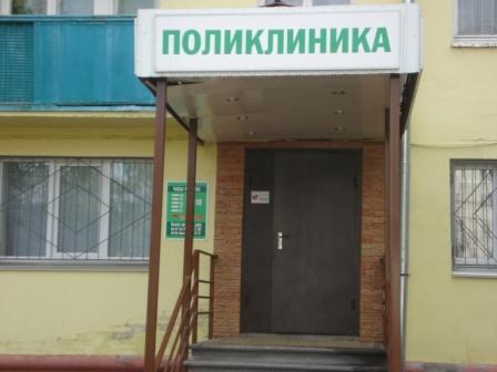 Областная больница на чайковского в ярославле