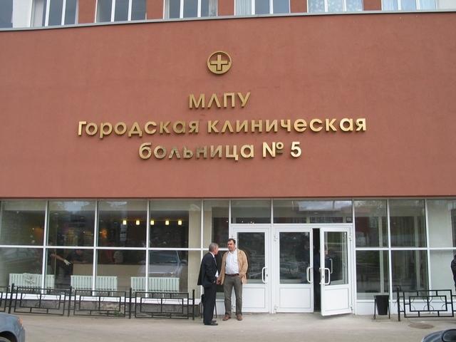 Адрес детской поликлиники в кожухово