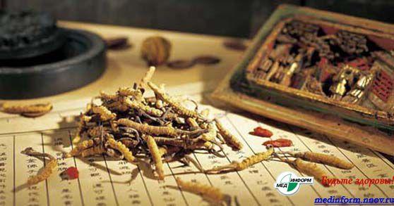 В традиционной китайской медицине