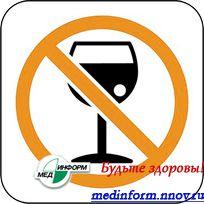 Лечение алкоголизма у женщин: излечим ли и как
