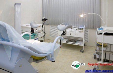 Записаться к врачу поликлиника водников волгоград